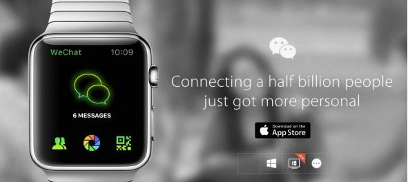 wechat apple watch