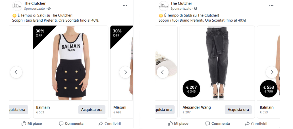 Facebook Dynamic Ads for Broad Audiences: informazioni del catalogo